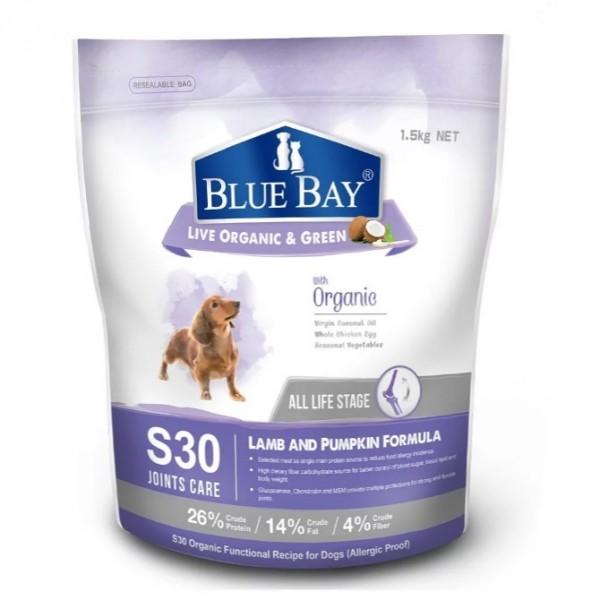 Blue Bay 倍力S30(羊肉+南瓜)關節保健低敏配方犬糧