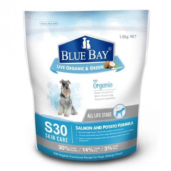 Blue Bay 倍力 S30 鮭魚+馬鈴薯抗過敏配方犬糧