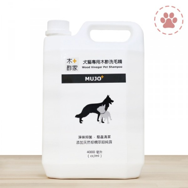 mujo+ 犬貓專用 木酢洗毛精 (4000ml) (1:5 稀釋使用)