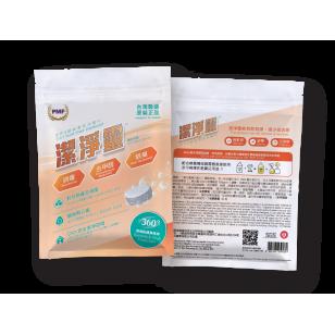 潔淨靈 3合1超級環保消毒片- 1盒10粒