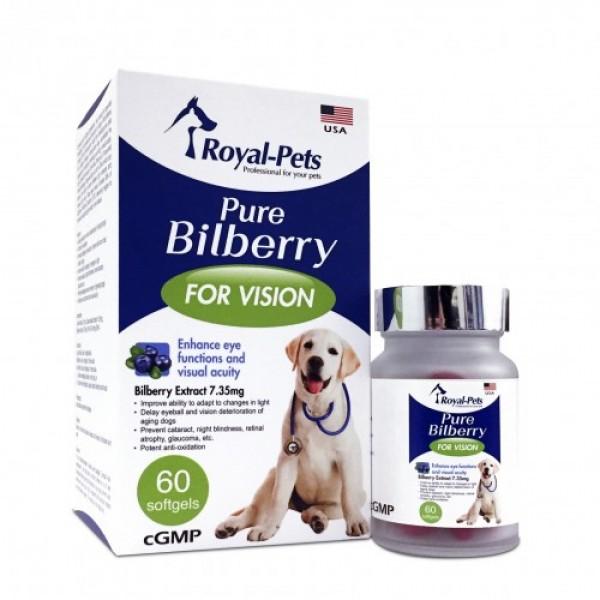 Royal-Pets Pure bilberry 純正藍莓