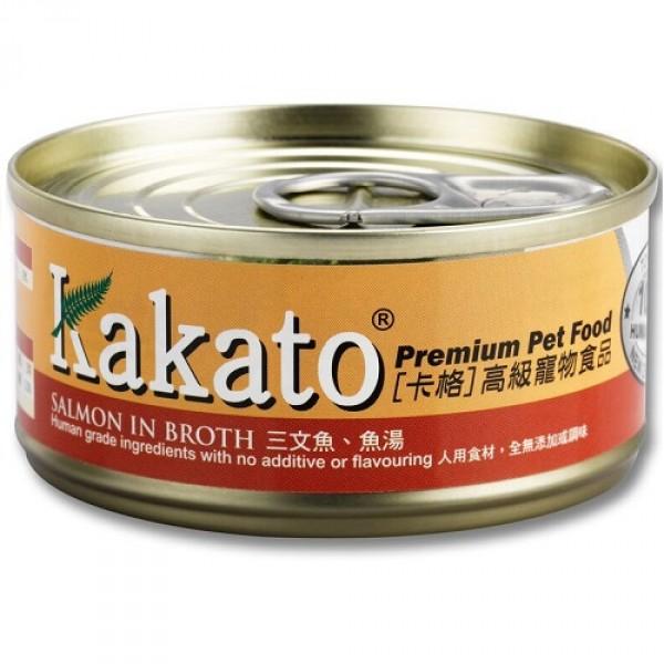 Kakato 卡格三文魚+魚湯