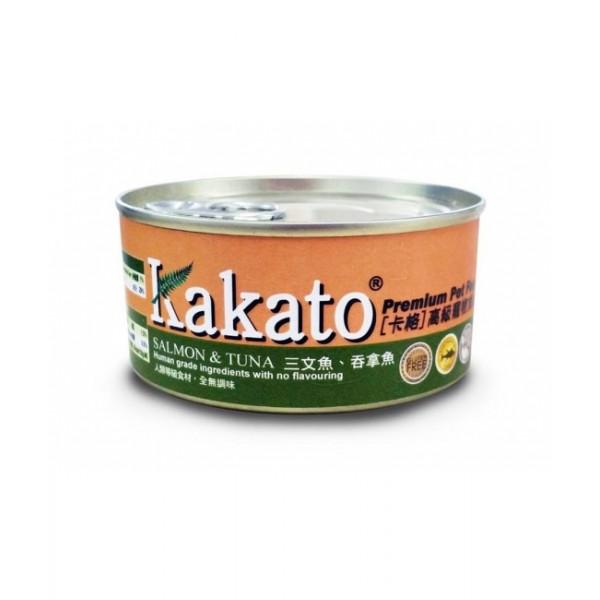 Kakato 卡格三文魚+吞拿