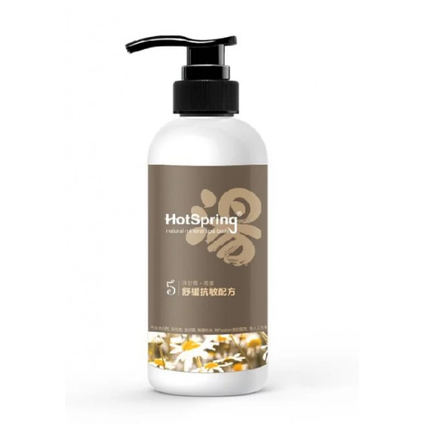 Hotspring Natural Mineral Spa Bath Smooth & Relieve 「湯」溫泉舒療寵物洗毛液 舒緩抗敏配方400ml