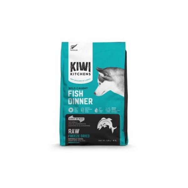 Kiwi Kitchens 新西蘭犬用凍乾主糧 - 海捕魚