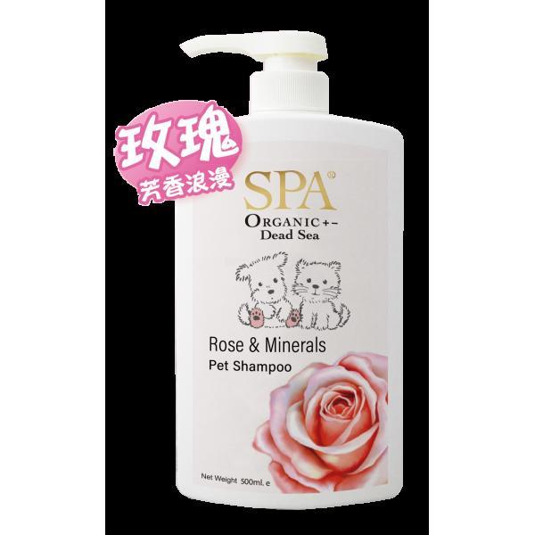 spa 玫瑰&死海鹽 潔毛啫喱 500ml